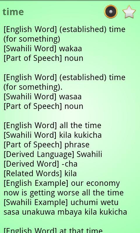 english to swahili document translation