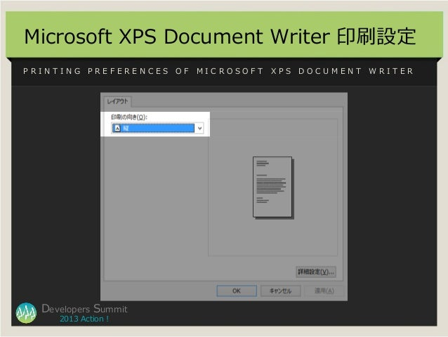 what is microsoft xps document writer