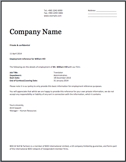 what is a technician attestation document