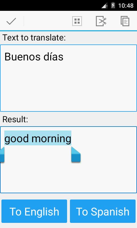 convert spanish to english document