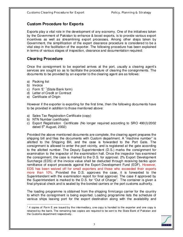 government samples for procedural documentation